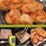 Salt Block Shrimp = BEST shrimp EVER!